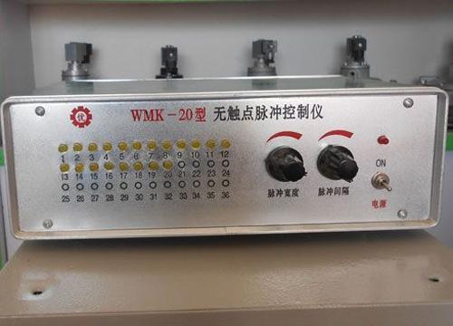 WMK-20无触点脉冲控制仪