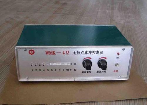 WMK-4无触点脉冲控制仪